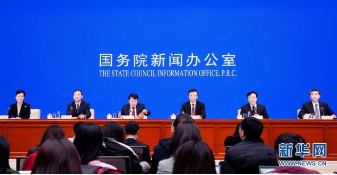 引领高质量发展的重大战略举措——聚焦《长江三角洲区域一体化发展规划纲要》