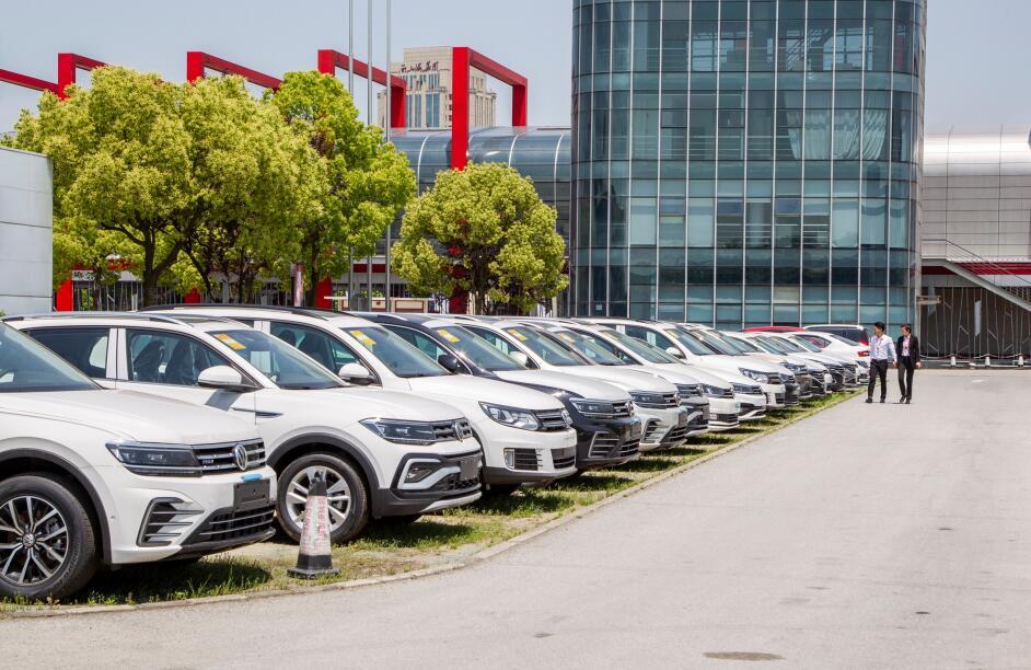 11月乘用车零售销售194万辆 同比下降4.1%