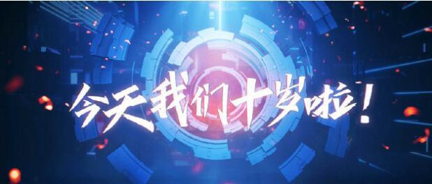 VFine Music发行LGD十周年新队歌 人气小生彭楚粤、邱虹凯共同演唱