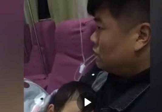 父爱如山!爸爸嘴含输液管为女儿暖药液