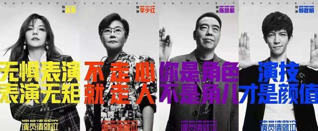 《演员》收官 牛骏峰问鼎冠军张哲瀚最受观众欢迎