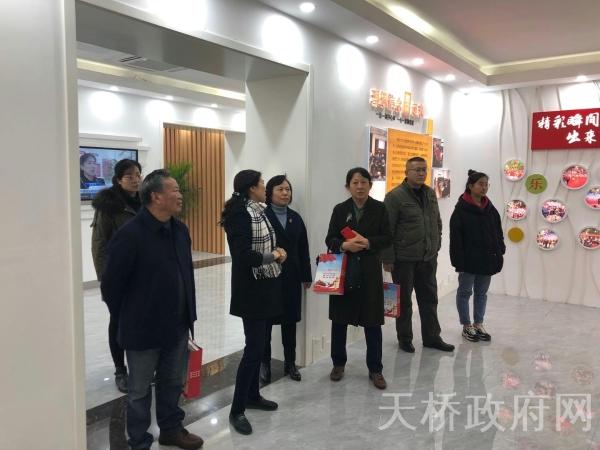 南村街道组织开展政协委员进社区活动