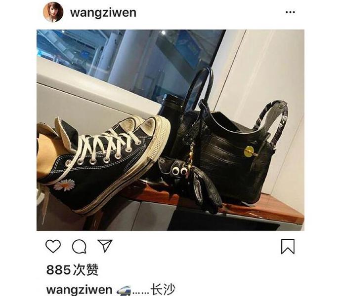 王子文高铁踩桌板 网友还指出鞋是假货