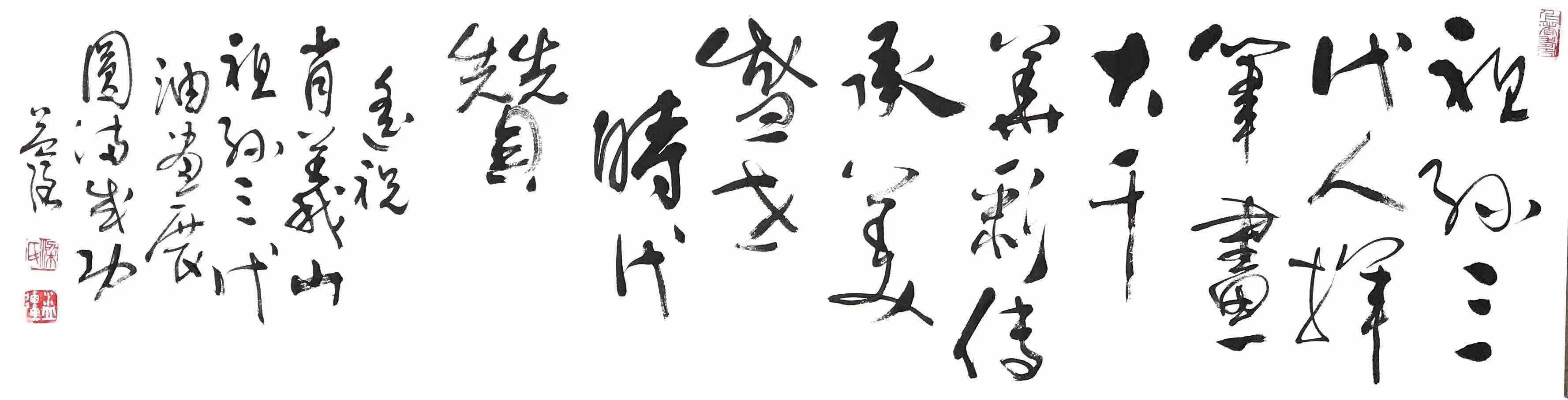 华彩传承——肖义山祖孙三代油画展