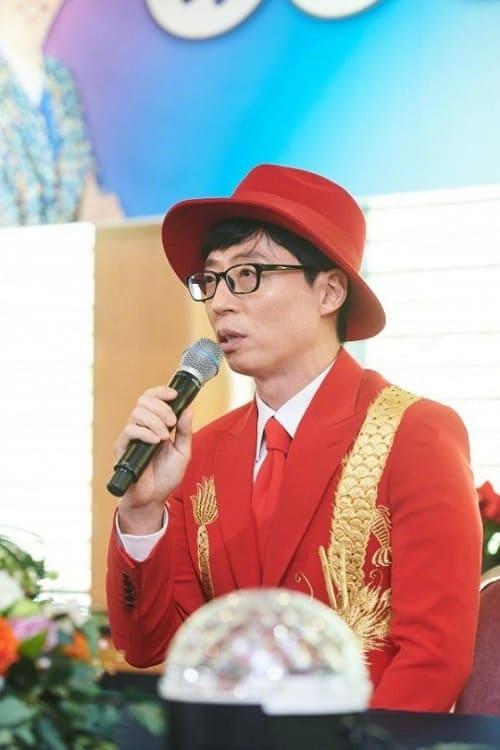 刘在石否认性丑闻 希望不会出现无辜的受害者