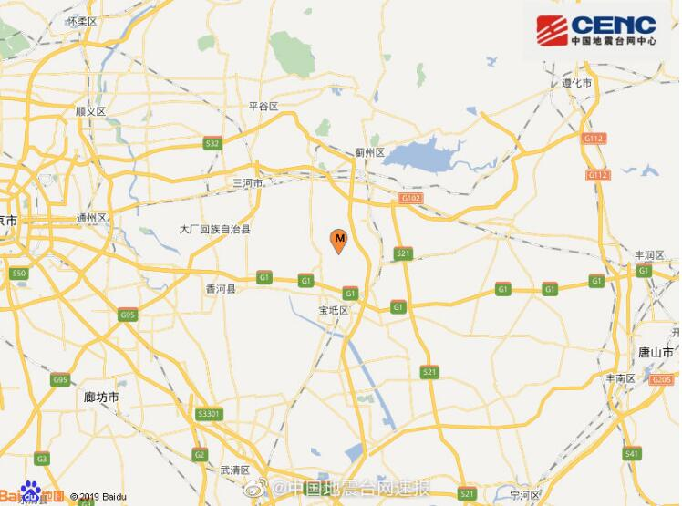 12月23日02时44分 天津发生3.3级地震 天津小伙伴感觉到了吗?