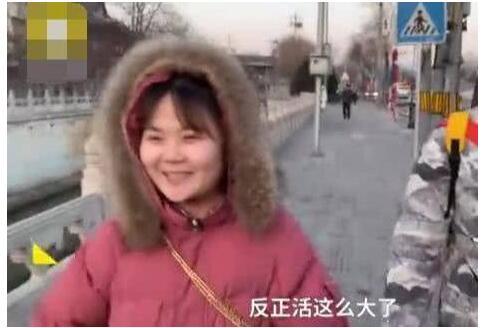 考研第一天:佛系女生裸考清华 语不惊人誓不休