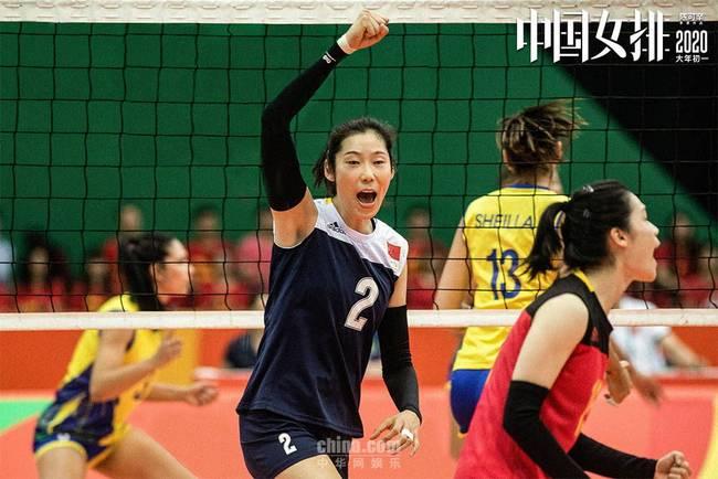 超燃集结!队员出演中国女排 这一幕注定要成为名场面!