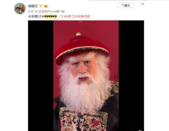 """徐锦江的圣诞祝福 鳌拜""""客串""""圣诞老人秒杀娱乐圈众明星"""