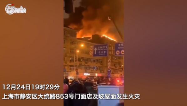 上海大統路1門面店發生火災,遇到火災怎么辦?