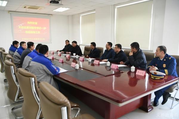 区委主要领导带队检查全区安全生产工作