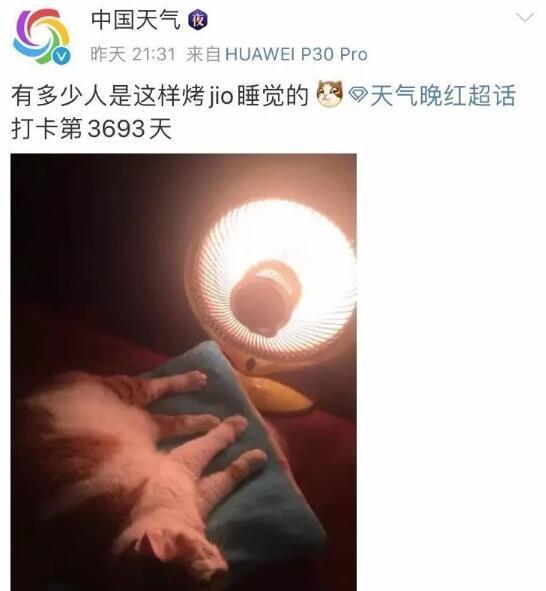令人好奇中國消防懟現象局產生了什么?竟是1張烤jio圖惹