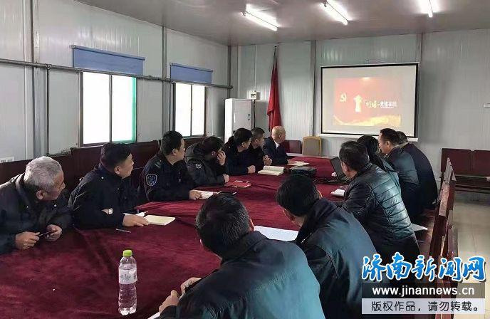 公交四分公司七队抓党建促发展