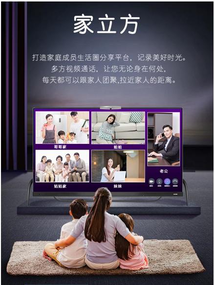 卡萨帝电视以五大功能引领高端电视行业新风向