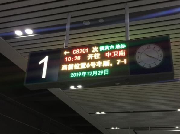 高鐵夢終成實際寧夏首條高鐵開