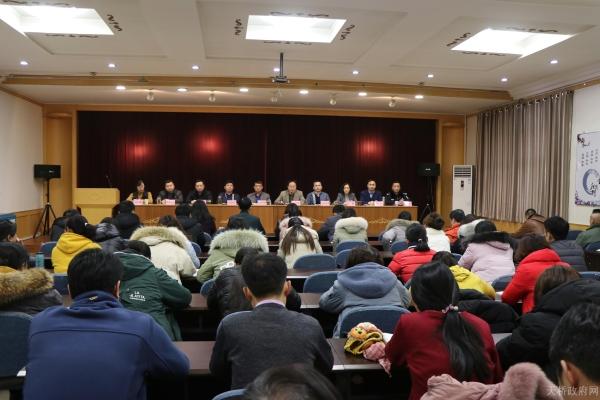 北村街道召开2019年度工作总结暨2020年工作部署会
