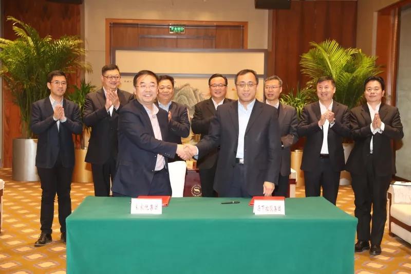 历下控股集团与家家悦集团签署战略合作协议