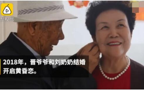 羨煞旁人92歲爺爺娶78歲奶奶暮年公寓上演浪漫婚
