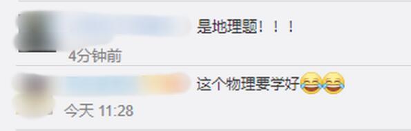 """太震撼了!內蒙古呼倫貝爾出現""""幻日""""景觀,網友:這是物理題嗎?"""