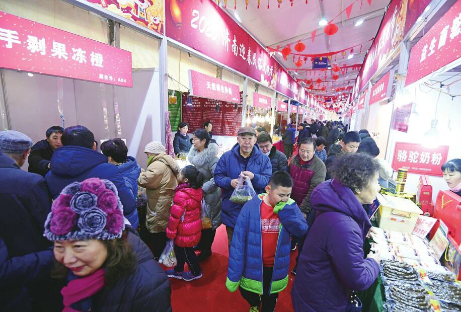 """多款不常见特色年货现身民俗节,想""""扫货""""快来泉城广场"""