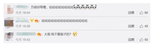 易建联被熊猫吓到 网友脑洞大开:大哥:我不要面子的?