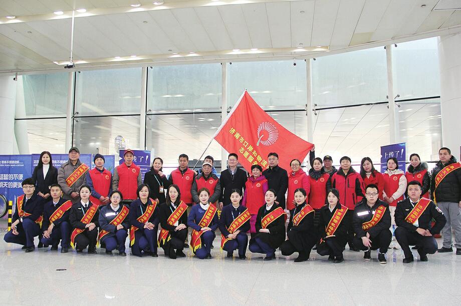 """""""泉城义工志愿服务站""""进驻济南国际机场 成为全国首个机场到达区志愿服务站"""