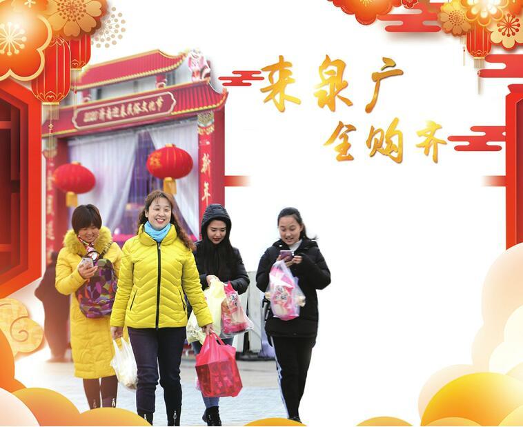 http://www.xqweigou.com/dianshangO2O/100029.html
