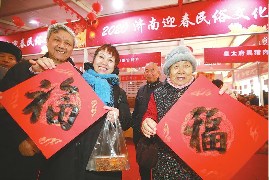 济南迎春民俗文化节最后一天 年货打折不要错过