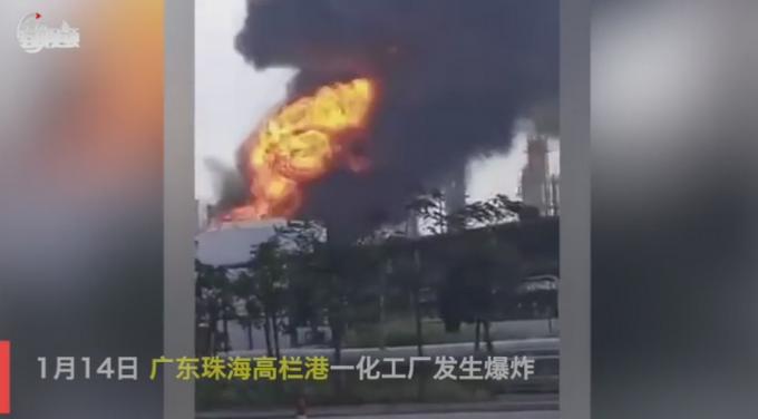 珠海化工厂爆炸 现场情况怎么样了?明火扑灭了吗