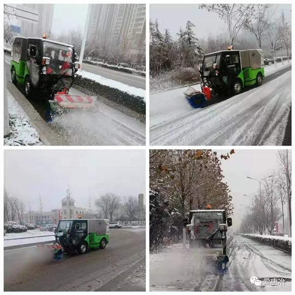 【唐冶环卫所】鏖战风雪保畅通,征战雪途斗严寒