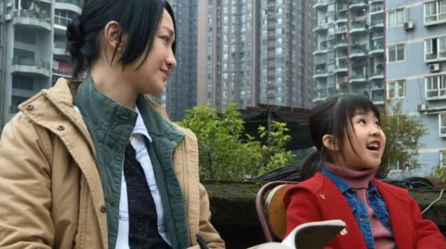 感人!苹果发布新春大片 华语影坛影后周迅出演女主角