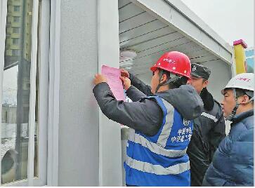 @全市建设、施工、监理企业:建筑工地严禁燃放烟花爆竹