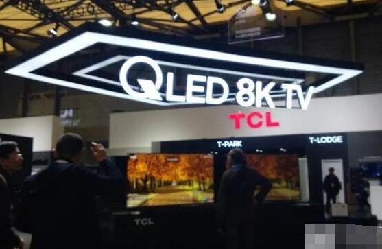TCL集团拟更名怎么回事?什么原因?终于真相了,原来如此!
