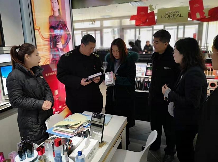 济南市天桥区市场监督管理局开展化妆品市场专项检查