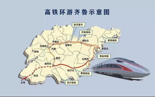 高铁长了、高速宽了、地铁多了……山东的路将越来越好走