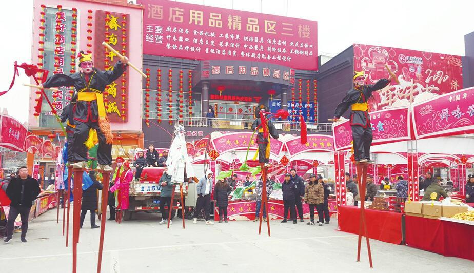 打造济南传统文化新品牌 第三届中恒商城年味节开幕