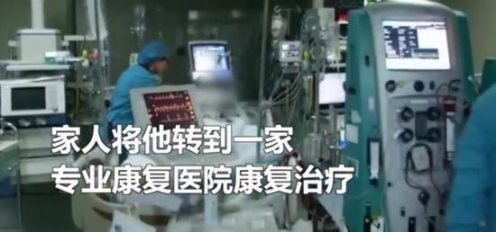 惨痛!放烟花炸成植物人 现场发生了什么 病人情况怎么样?