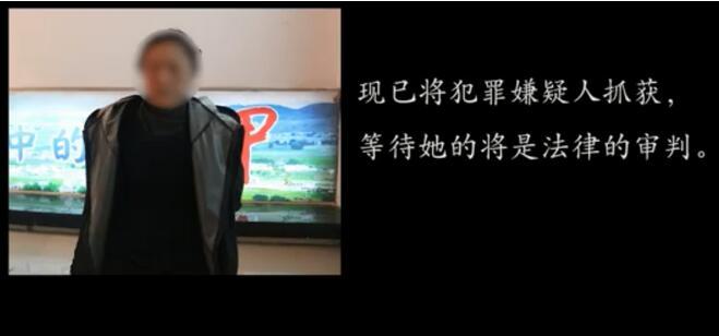惊魂26小时!云南被拐女孩被救 可恶人贩子对两岁半女孩下手
