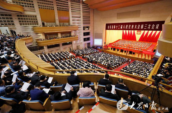 山東省十三屆人大三次會議隆重開幕