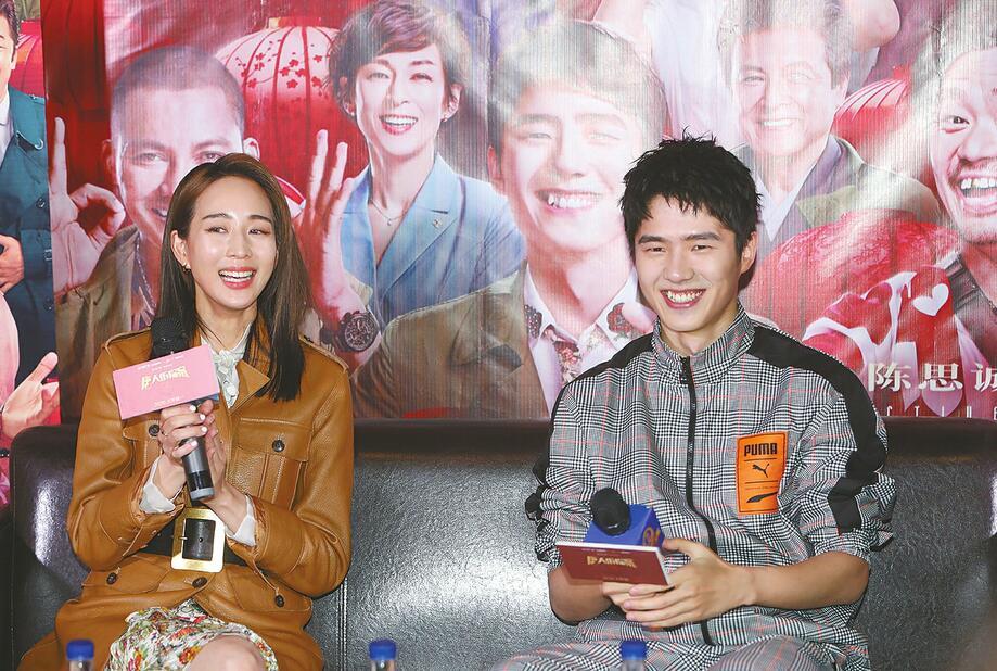 《唐人街探案3》主創來濟為新片站臺 劉昊然:《唐探》系列我會一直演下去