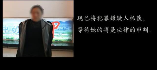 云南被拐女孩被救 警方铺现:岁尾请家长看好孩子!