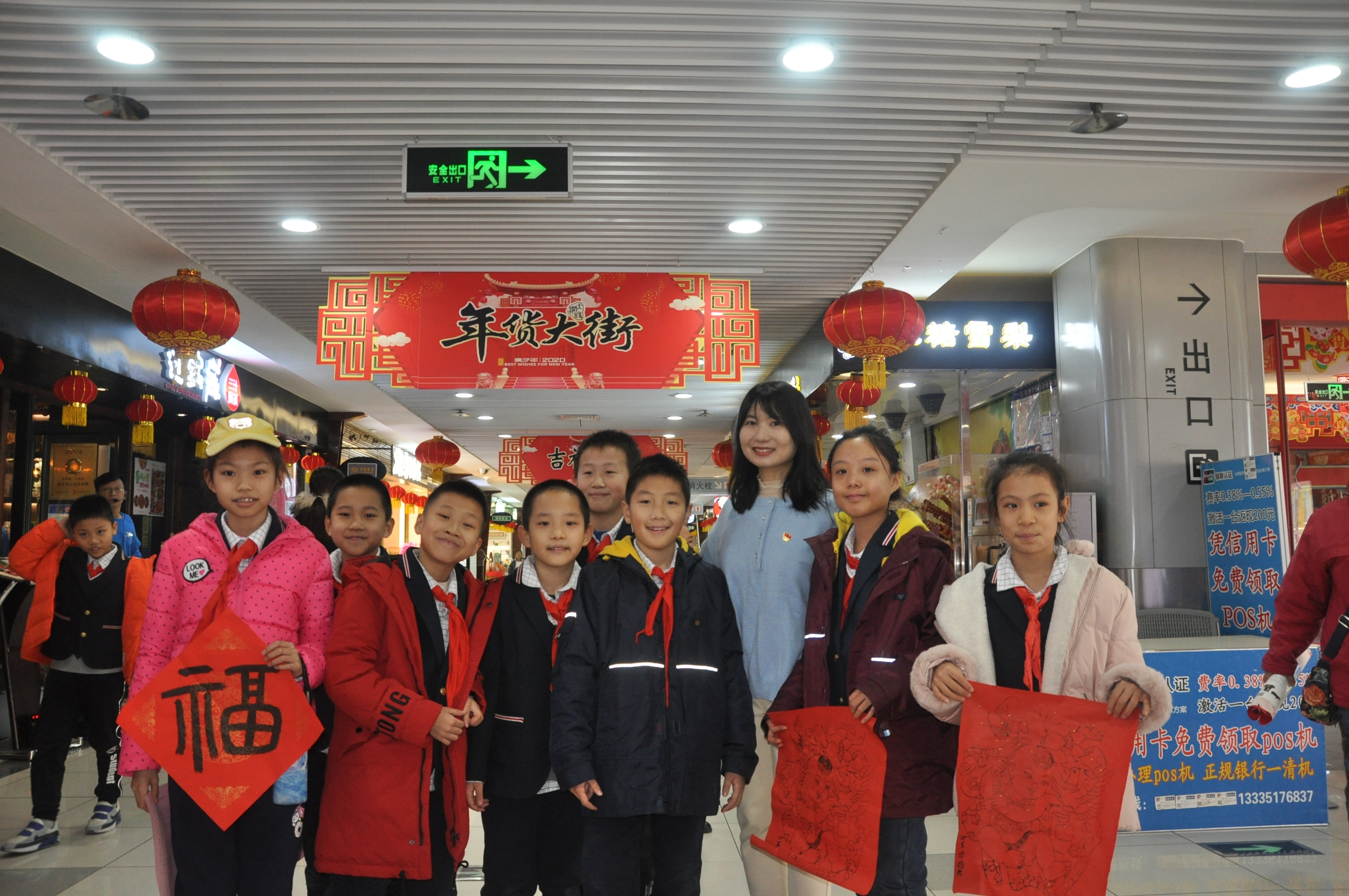 传承中华文化 弘扬正能量----燕山小学文化活动剪影