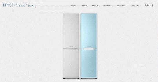 """全球首款""""可拼合""""冰箱诞生:国际知名设计师数月多城调研"""