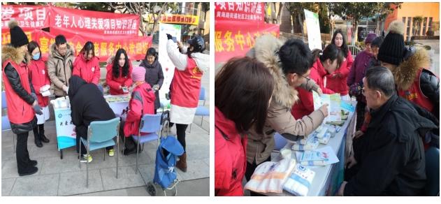 春节将至 莱山区卫健局黄海路街道社区卫生服务中心关爱先行