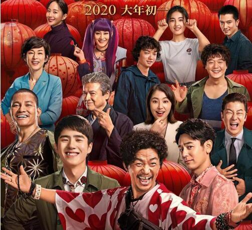 唐探3预售破亿领跑春节档 仅用时17个小时11分钟
