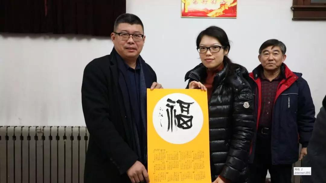 金石延年——金石名家书画迎新春慰问考古一线工作者