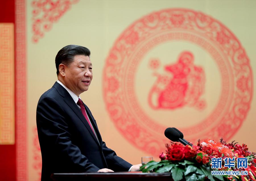 中共中央国务院举行春节团拜会 ...