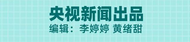 国资委党委及时部署推动央企全力以赴防控新型肺炎疫情!