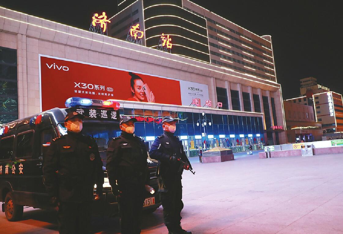 http://www.jinanjianbanzhewan.com/jinanlvyou/34532.html