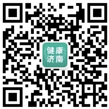 避免交叉感染 省市14家互联网医